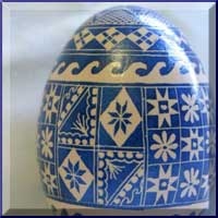 Here is an example of a finished Pysanky Egg design.